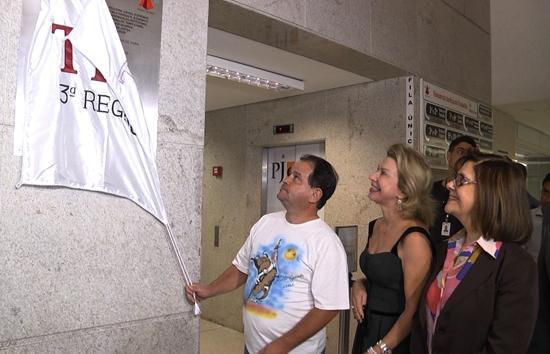 Placa registra primeira audiência PJe em varas da capital (imagem 2)
