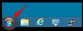 windows-botao-iniciar.png